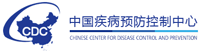 Chinese Center for Disease Control and Prevention logo